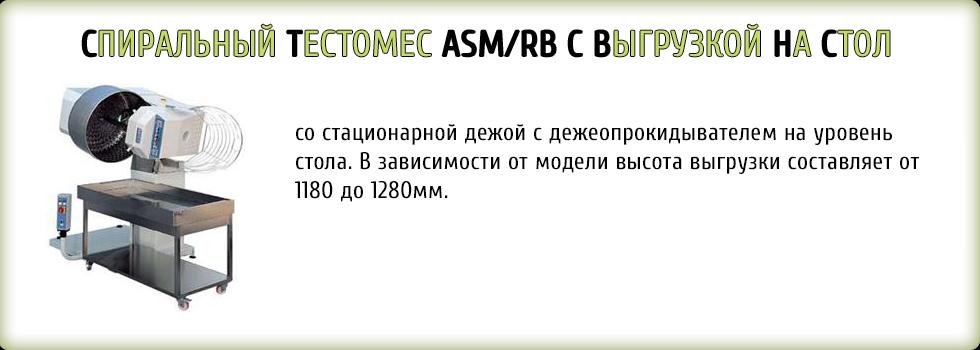 asmrb